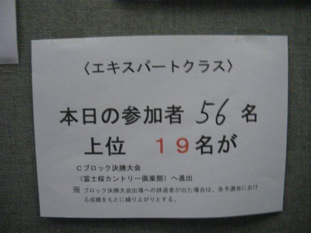 姉ヶ崎CC|ゴルフ場写真3